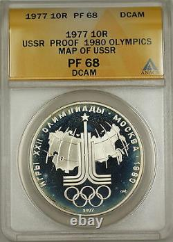 1977 USSR Proof 1980 Olympics Map of USSR 10R Silver Coin ANACS PF-68 DCAM