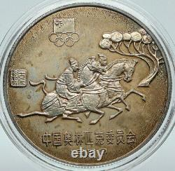 1980 CHINA Moscow Russia Olympics HORSES Proof Silver 30 Yua Chinese Coin i87102