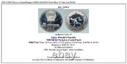 1980 CHINA Moscow Russia Olympics SPEED SKATING Proof Silver 30 Yuan Coin i86492