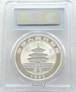1992 China Olympic Privy Panda 10 Yuan Silver Proof 1oz Coin PCGS PR69 DCAM