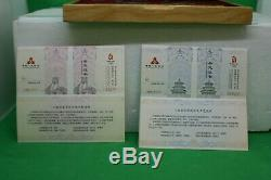 2008 Bejiing Olympic Series i Gold & Silver Set 6 Proof Coins Case COA