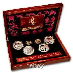 2008 China 6-Coin Gold & Silver Olympic Proof Set (Series I) SKU#46928