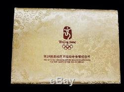 2008 China Beijing Olympics 6 Pc Proof Gold & Silver Coin Set withCOA & Box (OGP)