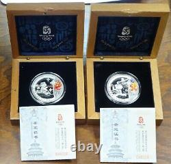 2008 Olympics Beijing 10 Yuan Colored 1 oz Silver Series 1 Complete Set of 4