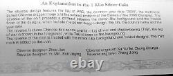 2008Z China 300Y Kilo Beijing Olympics Tug of War Proof Silver Coin NGC PF70 UC