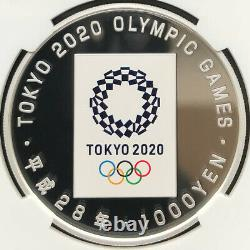 2016(H28) Japan S1000Y Tokyo 2020 Olympics Games Silver Proof Coin NGC PF 70 UC