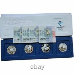 2020 China 5 Yuan 2022 Beijing The 24th Olympic Winter Games Silver Coin 15g4