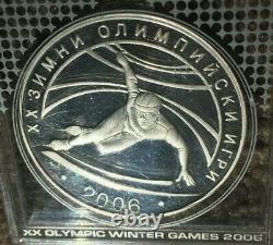 BULGARIA 10 Leva silver coin 2005. UNC. XX Winter Olympic Games Turin 2006