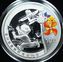 Beijing 2008 Olympic Coins Series I Silver Proof Set with Box & COA-OGP