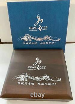 Beijing 2022 Winter Olympic Big Silver Colour Coin 1KG