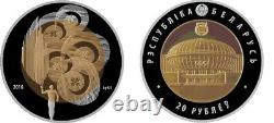 Belarus 20 Rubles 2016 Olympic Movement of Belarus 1 oz Silver Coin