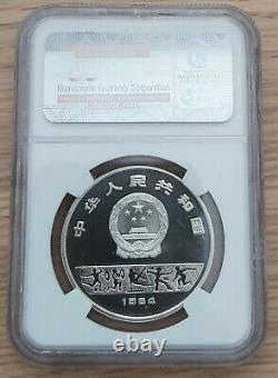 CHINA SILVER PROOF 10 YUAN COIN 1984 YEAR KM#96a NGC PF66 VOLLEYBALL OLYMPIC