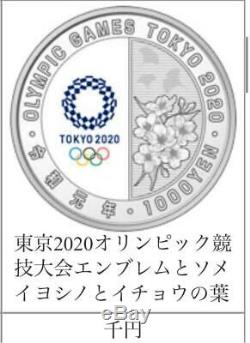 Japan 2020 Olympic Tokyo 1000 Yen Silver Judo Proof Coin