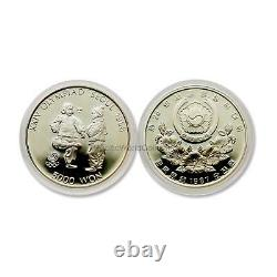Korea 1988 Seoul Olympics Gold/Silver/Copper-Nickel 7pc Proof Set SKU# 6505