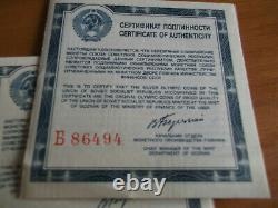 LOT 1980 MOSCOW OLYMPIC 30 COINS 0.900 SILVER SET of 5 & 10 RUBLES COA BOX RARE