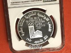 Lebanon-10 Livres Silver Proof Coin, Winter Olympic 1980, Graded By Ngc Pf69ucam. R