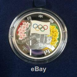 Limited Tokyo 2020 Olympic Commemoration 1000 Yen Silver Proof Coin from NEW