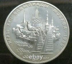 Russia USSR CCCP 1980 Olympic Games 6 Different Silver BU 5 Rouble Coins 1977-78