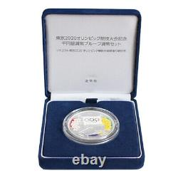 Tokyo 2020 Olympic Games holding Commemorative 1000 Yen Color Silver Coin Proof