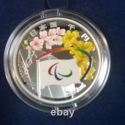 Tokyo 2020 Paralympic Commemoration 1000 Yen Silver Proof Coin limited (olympic)